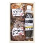 お歳暮 ご当地グルメ 産地直送ギフト 超熟 天然鹿肉・猪肉ローストセット   送料込み