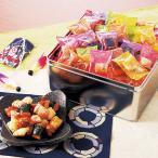 亀田製菓 おもちだま07529 お中元 お歳暮