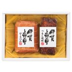 お中元 お歳暮 ご当地グルメ 産地直送ギフト 伊賀上野の里ロースハム&つるし焼豚SAG-30送料込み のしサービス