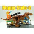 LEGO - レゴ レゴブロック LEGO レゴジュラシックワールド 恐竜 ティラノサウルス 互換品