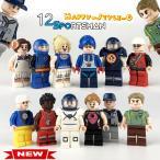 レゴ レゴブロック LEGO レゴミニフィグ スポーツ選手12体 互換品