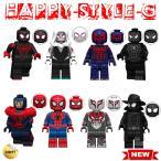 レゴ レゴブロック LEGO レゴミニフイグ スパイダーマンなど8体Dセット 互換品