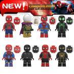 レゴ レゴブロック LEGO レゴミニフイグ スパイダーマンなど8体Aセット 互換品 クリスマス プレ ゼント