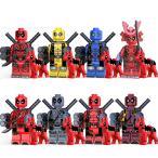 レゴ レゴブロック LEGO レゴミニフイグ デッドプール など体セット 互換品 クリスマス プレゼント