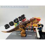 レゴブロック ジュラシックワールド 恐竜カルノタウルス LEGO互換 送料無料