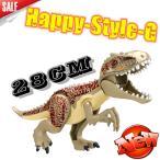 ショッピングブロック レゴブロック ジュラシックワールド 恐竜インドミナスレックスII  LEGO互換品 送料無料