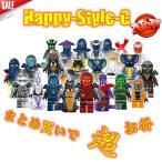 ブロック互換 レゴ 互換品 レゴミニフィグ ニンジャゴー 24体セット レゴブロック LEGO クリスマス プレゼント