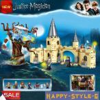 レゴ レゴブロック LEGO レゴ75953 ハリーポッター 空飛ぶフォード アングリア 互換品クリスマス プレゼント