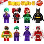 レゴ レゴブロック LEGO レゴミニフィグ バットマン ザムービー8体セット 互換品 クリスマス プレゼント