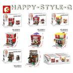 ブロック互換 レゴ 互換品 レゴミニモジュール式 ファストフードショップ4個セット レゴブロック LEGO クリスマス プレゼント