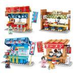 ブロック互換 レゴ 互換品 レゴたこ焼き屋台他4個セット レゴブロック LEGO クリスマス プレゼント