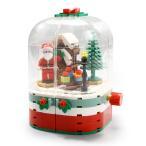 レゴ レゴブロック LEGO レゴ クリスマス サンダークロス プレゼント ライト付き互換品 クリスマス プレゼント