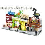 ブロック互換 レゴ 互換品 レゴミニモジュール ハイブランド他4個セット レゴブロック LEGO クリスマス プレゼント