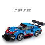 ブロック互換 レゴ 互換品 レゴスピードチャンピオン H クリスマス プレゼント
