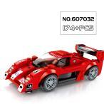 ブロック互換 レゴ 互換品 レゴスピードチャンピオン P クリスマス プレゼント