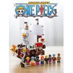 レゴ レゴブロック LEGO レゴサウザンドサニー号 ワンピース 船 互換品 クリスマス プレゼント