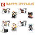 ブロック互換 レゴ 互換品 レゴミニモジュール式 ファッションショップライト付き4個セット レゴブロック LEGO クリスマス プレゼント