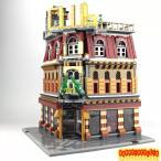 ブロック互換 レゴ 互換品 レゴクラブ レゴブロック LEGO クリスマス プレゼント