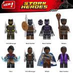 レゴ レゴブロック LEGO レゴミニフィグ アベンジャーズ ワカンダ ブラックパンサー 他8体セット 互換品 クリスマス プレゼント