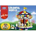 ブロック互換 レゴ 互換品 レゴ遊園地シリーズ カラーフルワールドC クリスマス プレゼント