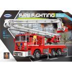 レゴ レゴブロック LEGO レゴ消防車 空中作業車 互換品 クリスマス プレゼント