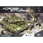 レゴ レゴブロック LEGO レゴミリタリー戦車 スコーピオタイガータンク 互換品