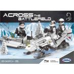 ブロック互換 レゴ 互換品 レゴミリタリースコーピオ スノーモビル 車 互換品クリスマス プレゼント
