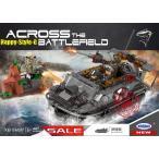 レゴ レゴブロック LEGO レゴミリタリー軍用アサルトボート 船 互換品クリスマス プレゼント