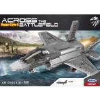 ブロック互換 レゴ 互換品 レゴミリタリー F35戦闘機 互換品クリスマス プレゼント