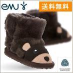 emu キッズ ブーツ ムートンブーツ EMU エミュ LITTLE CREATURES EMU リトル クリーチャーズ 動物 アニマル クマ 熊