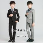 子供 スーツ 男の子 5点セット黒 縦縞 あすつく フォーマル キッズ 入学式 発表会 卒業式 七五三 タキシード 子ども こども 90-170cm