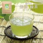 緑茶 国産 低カフェイン 50包 送料無料