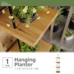 壁掛け プランター 4段 ハンギングプランター おしゃれ 観葉植物