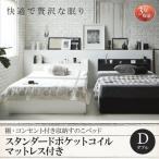 ショッピングすのこ すのこベッド ダブル マットレス付き スタンダードポケットコイル ダブルベッド