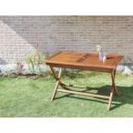 ガーデンテーブル おしゃれ 折りたたみ チーク天然木 W120