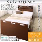 介護ベッド セミダブルベッド ウレタンマットレス付き 2モーター 寝返りができる電動介護ベッド セミダブル