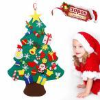 クリスマスツリー DIYフェルトクリスマスツリー 手作り 装飾 壁掛 デコレーション 飾り タペストリー 親子インタラクション DIYおもちゃ 30個装飾品を付き