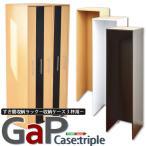 ショッピングGAP ラック 収納ケース おしゃれ シンプル スリム キャスター 幅30cm 〔Gap〕
