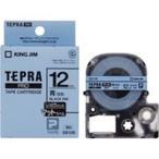 (業務用50セット) キングジム テプラ PROテープ ラベルライター用テープ 〔マット 幅:12mm〕 SB12B ブルー(青)