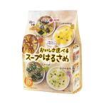 【直送】(まとめ)ひかり味噌 おいしさ選べるスープはるさめ 1袋(10食)〔×10セット〕