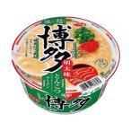 (まとめ)サンヨー食品 サッポロ一番 旅麺 博多明太味とんこつラーメン 1ケース(12食)〔×4セット〕