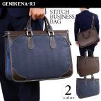 ビジネスバッグ ビジネスバッグ メンズ ビジネスバッグ A4 就職祝い GENIKENA∞R1 2WAY ブ