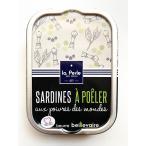 Beillevaire(ベイユヴェール) バターサーディン オリビエ・ローランジェのスパイス風味