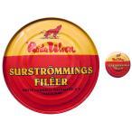 Surstrommings シュールストレミング(特製缶バッジ付き)