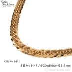 18金 喜平 ネックレス 8面 トリプル 20g 50cm 中留 ゴールド メンズ レディース チェーン K18 18k 造幣局検定マーク刻印入 キヘイ kihei