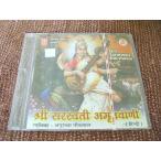 ★インドの陽気な歌が入ったCDです。お香を焚きながらどうぞ!!★