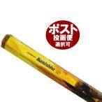 お香/カニシュカ香/DARSHAN KANISHKA/イ