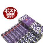 ブルーベリー香/HEM BLUEBERRY/インドのお香/6箱セット
