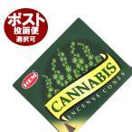 お香/カナビス香 コーン/HEM CANNABIS CORN/インド香