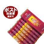 ガネーシャ香/HEM GANESH/インドのお香/フローラルの香り/6箱セット